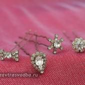 Шпильки свадебные в ассортименте