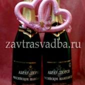 Украшения на связку бутылок два сердца(кольца)