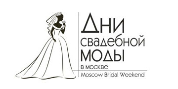 Moscow Bridal Weekend